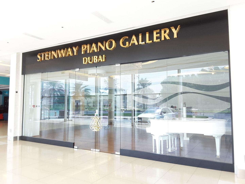 HiDubai-business-steinway-piano-gallery-shopping-books-movies-music-jumeirah-3-dubai-2