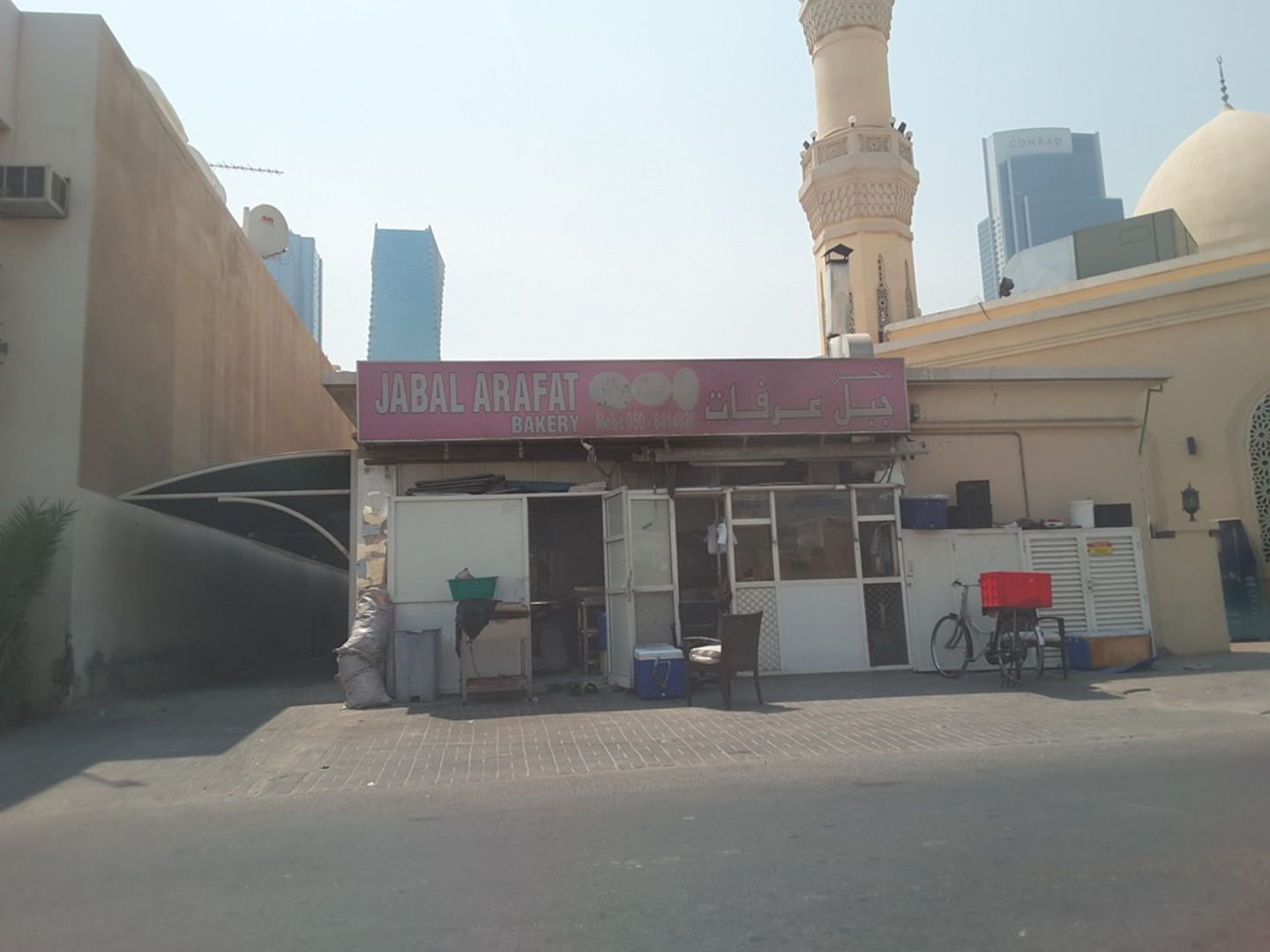 Walif-business-jabal-arafat-bakery