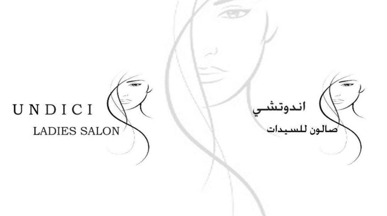 HiDubai-business-undici-ladies-salon-beauty-wellness-health-beauty-salons-business-bay-dubai