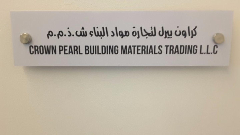 HiDubai-business-crown-pearl-building-materials-home-interior-designers-architects-dubai-media-city-al-sufouh-2-dubai-2