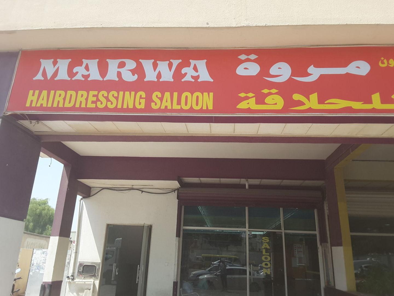 HiDubai-business-marwa-hairdressing-saloon-beauty-wellness-health-beauty-salons-al-quoz-1-dubai-2