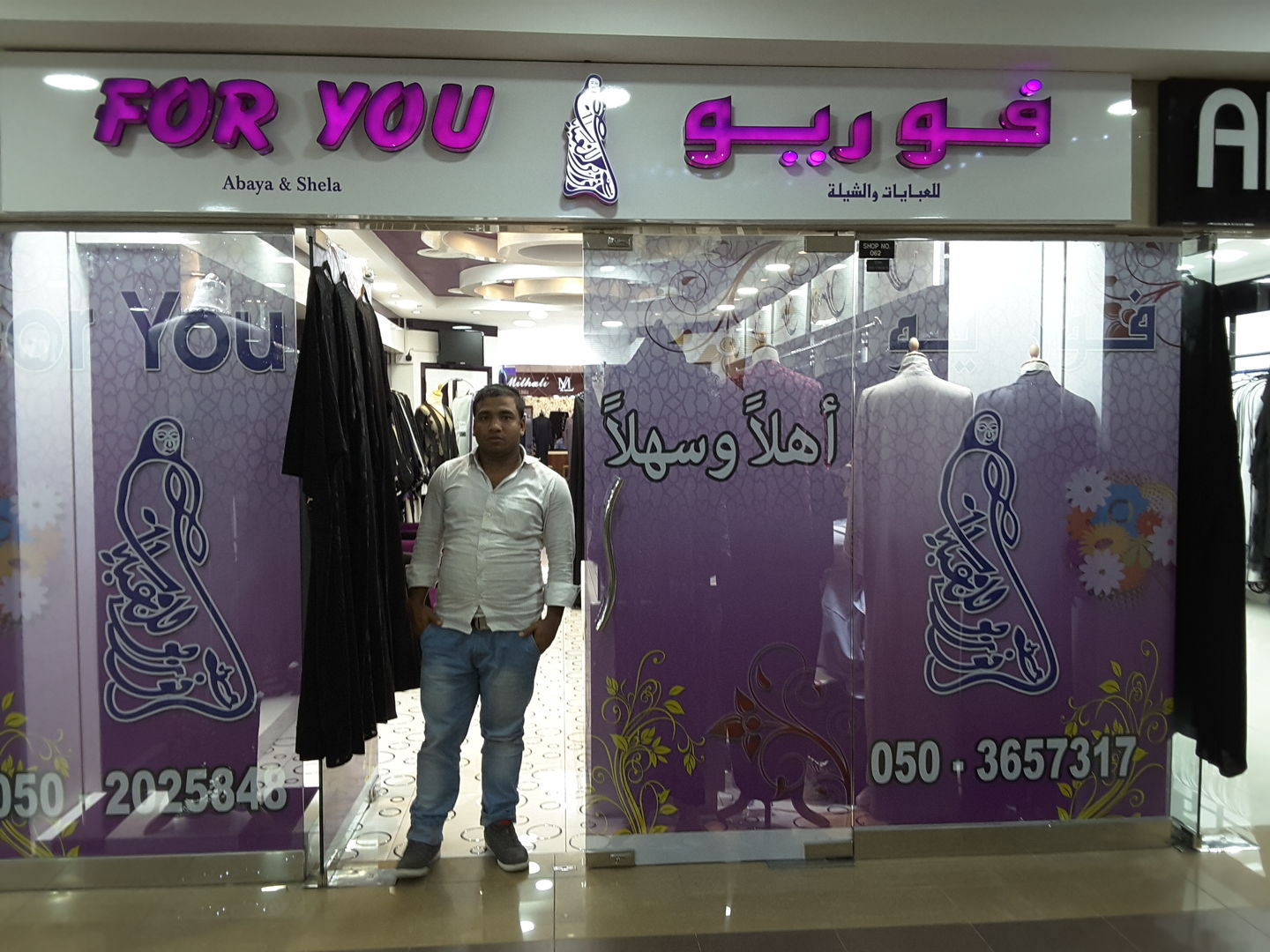 HiDubai-business-for-you-abaya-and-shela-shopping-apparel-mirdif-dubai-4
