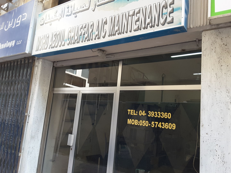 HiDubai-business-mohd-abdul-ghaffar-a-c-maintenance-home-handyman-maintenance-services-al-raffa-al-raffa-dubai-2
