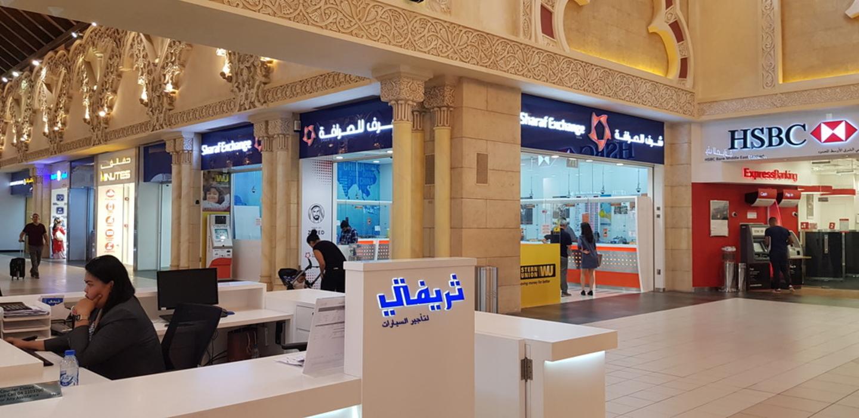HiDubai-business-sharaf-exchange-finance-legal-money-exchange-ibn-batuta-jebel-ali-1-dubai-4