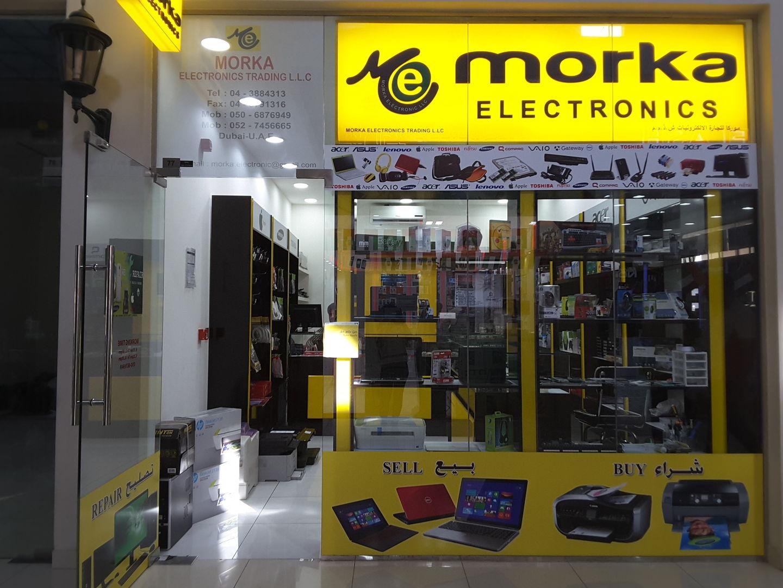 HiDubai-business-morka-electronics-trading-shopping-consumer-electronics-al-quoz-4-dubai-2
