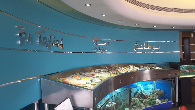 HiDubai-business-bu-tafish-seafood-restaurant-and-cafe-food-beverage-restaurants-bars-jumeirah-1-dubai-2