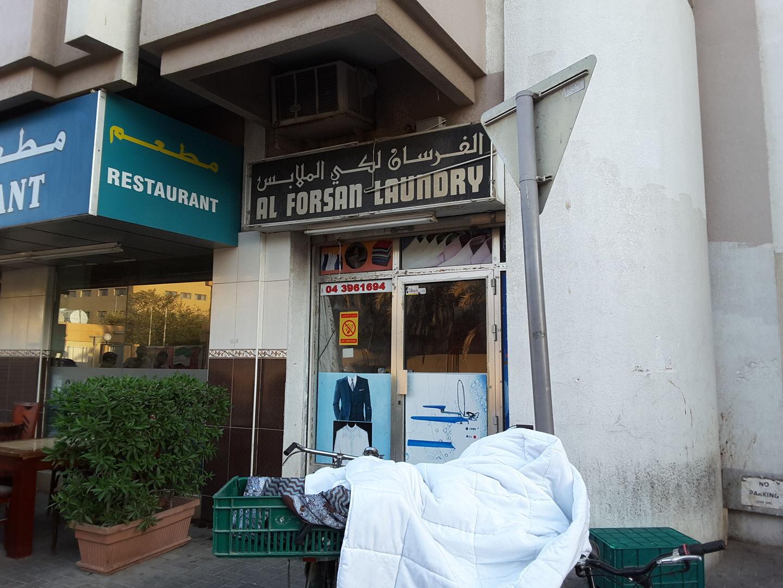 HiDubai-business-al-forsan-laundry-home-laundry-al-karama-dubai-2