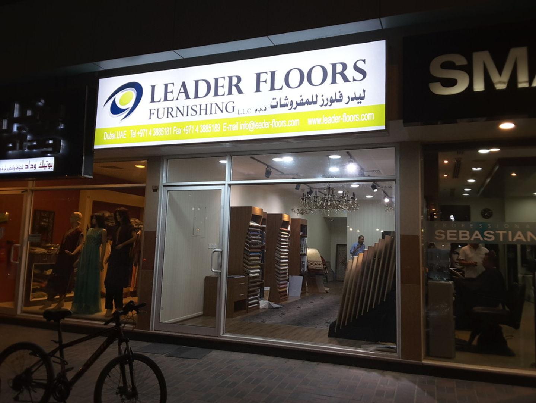 HiDubai-business-leader-floors-furnishing-home-interior-designers-architects-oud-metha-dubai-2