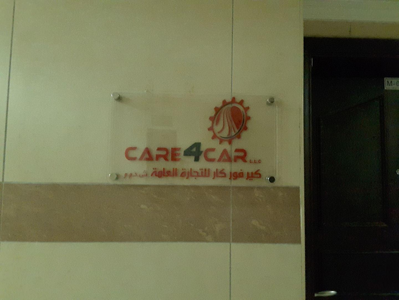 HiDubai-business-care-4-car-general-trading-b2b-services-distributors-wholesalers-hor-al-anz-east-dubai-2