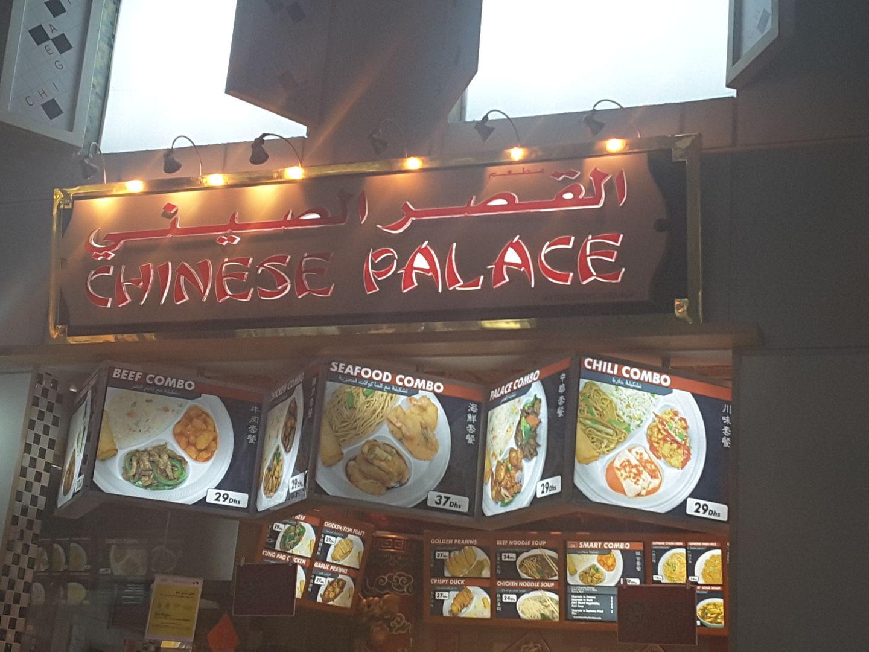 HiDubai-business-chinese-palace-restaurant-food-beverage-restaurants-bars-al-muraqqabat-dubai-4
