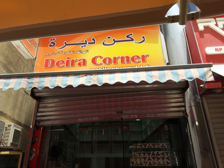 HiDubai-business-deira-corner-mobile-phones-b2b-services-distributors-wholesalers-ayal-nasir-dubai-2