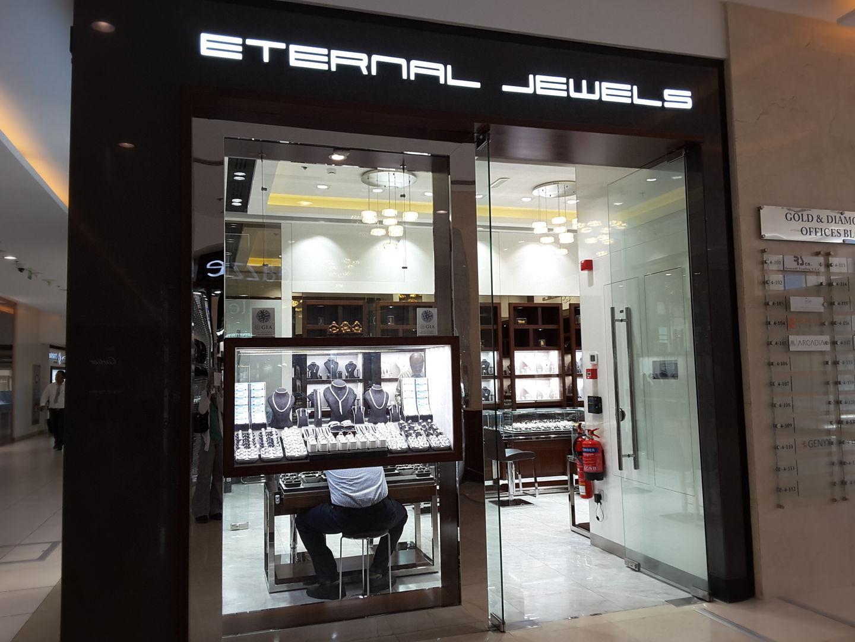 HiDubai-business-eternal-jewels-shopping-jewellery-precious-stones-al-quoz-industrial-3-dubai-2