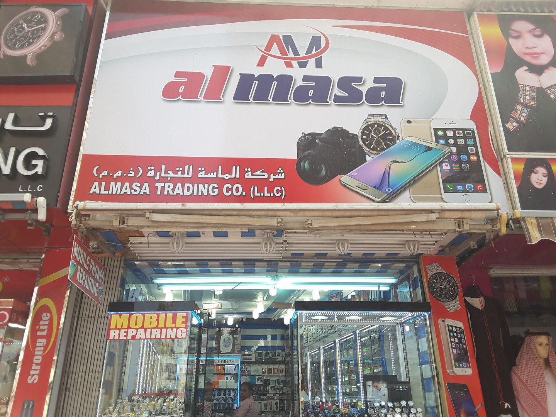 HiDubai-business-almasa-trading-co-shopping-consumer-electronics-meena-bazar-al-souq-al-kabeer-dubai-2
