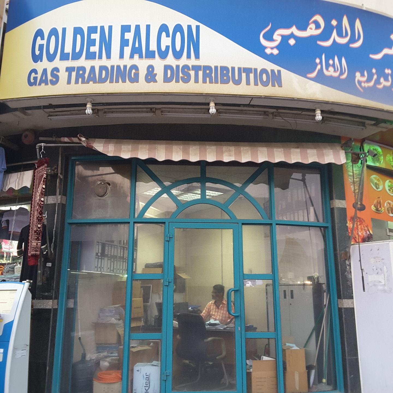 Golden Falcon Gas Trading & Distribution, (Distributors