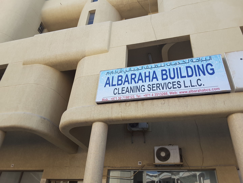 HiDubai-business-al-baraha-building-cleaning-services-home-cleaning-services-corniche-deira-dubai-2