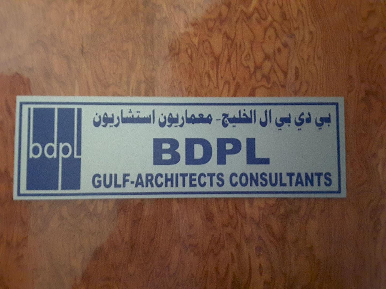 HiDubai-business-bdpi-gulf-architects-consultants-construction-heavy-industries-architects-design-services-al-jafiliya-dubai-2