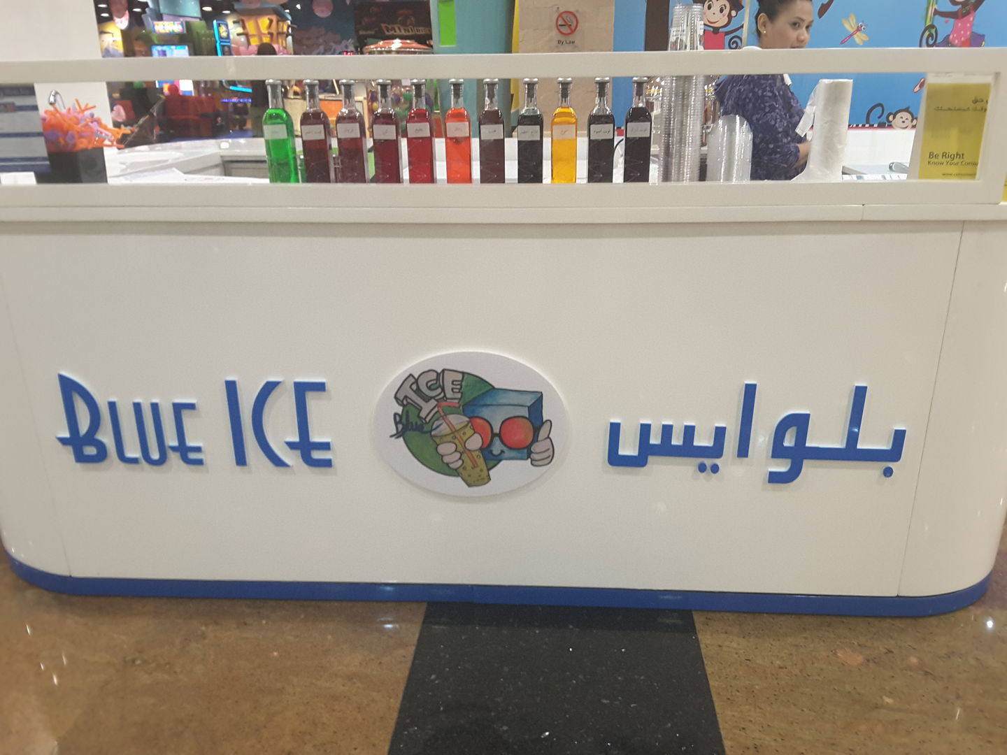 HiDubai-business-blue-ice-food-beverage-restaurants-bars-muhaisnah-1-dubai-2