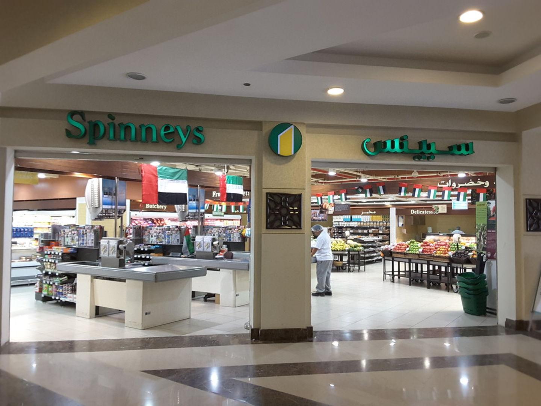 HiDubai-business-spinneys-shopping-supermarkets-hypermarkets-grocery-stores-al-mamzar-dubai-2