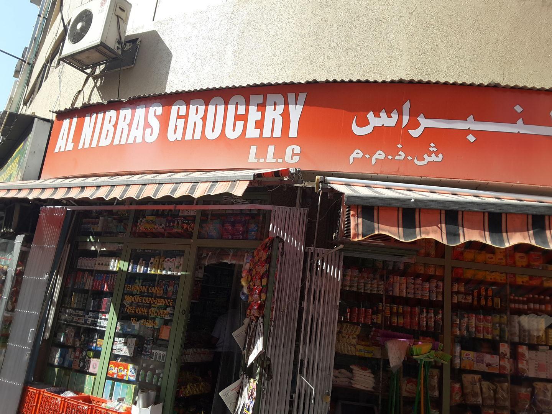 HiDubai-business-al-nibras-grocery-food-beverage-supermarkets-hypermarkets-grocery-stores-baniyas-square-dubai-2