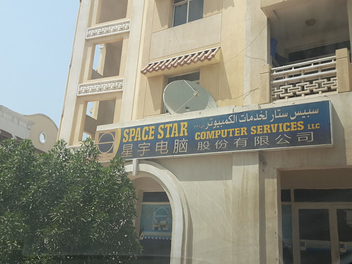 HiDubai-business-space-star-computer-services-media-marketing-it-it-telecommunication-international-city-warsan-1-dubai-2