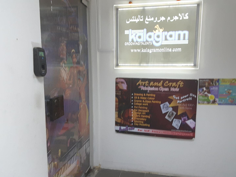 HiDubai-business-kalagram-grooming-talent-education-training-learning-centres-al-karama-dubai-2