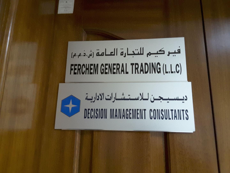 HiDubai-business-decision-management-consultants-b2b-services-management-consultants-al-muraqqabat-dubai-2