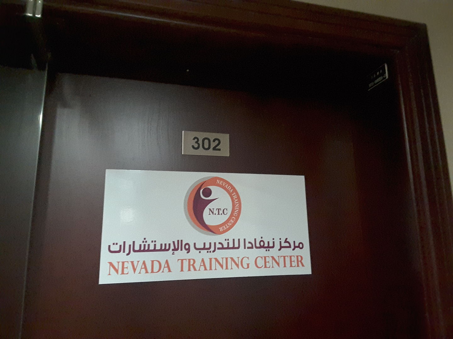 HiDubai-business-nevada-traning-center-education-training-learning-centres-al-barsha-1-dubai-2