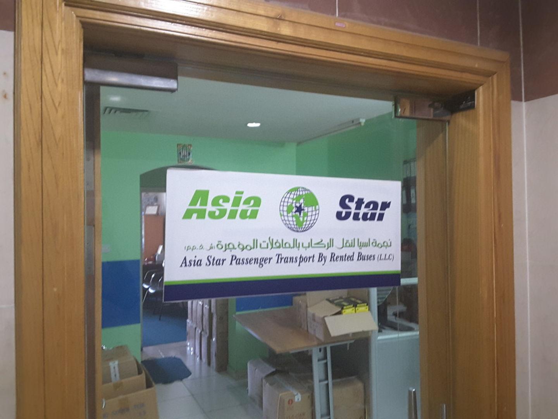 HiDubai-business-asia-star-passenger-transport-transport-vehicle-services-heavy-vehicles-rentals-hor-al-anz-dubai-2