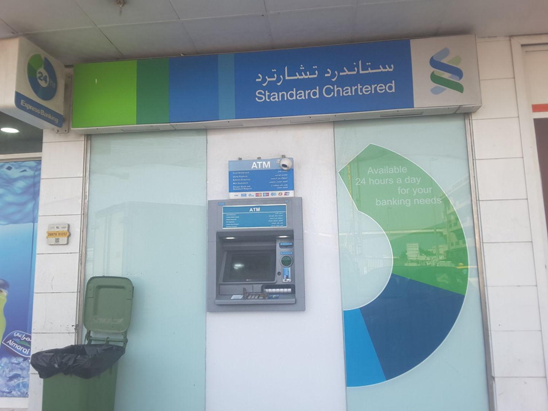 HiDubai-business-standard-chartered-atm-finance-legal-banks-atms-al-karama-dubai-2