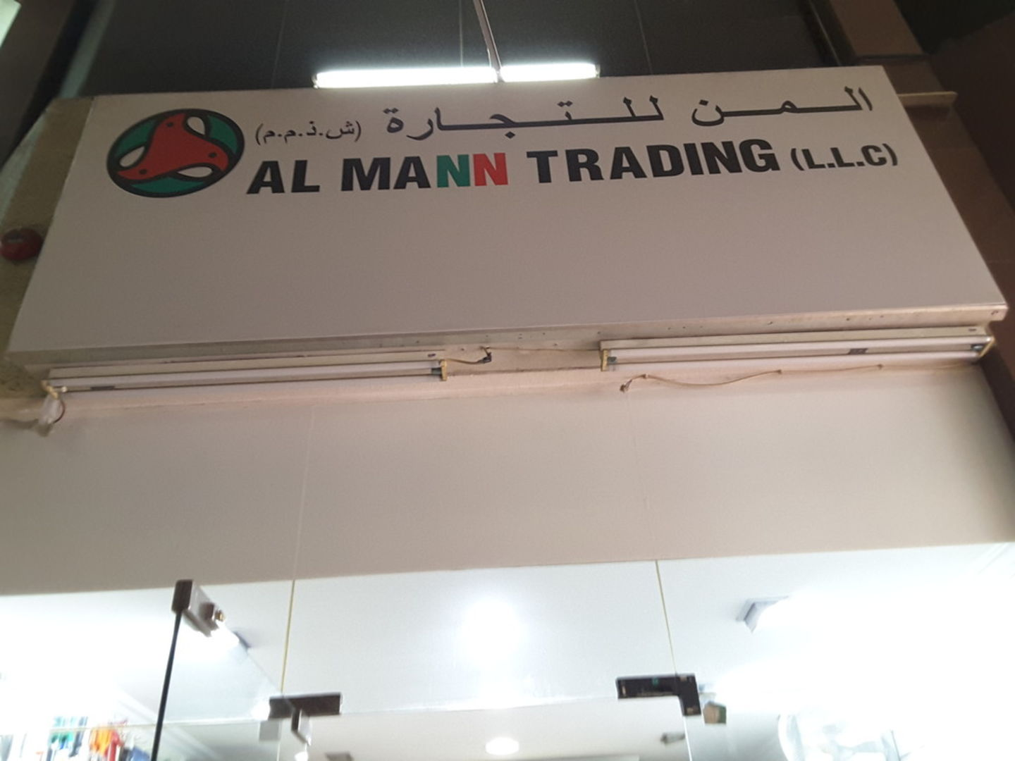 HiDubai-business-al-mann-trading-home-hardware-fittings-naif-dubai-2