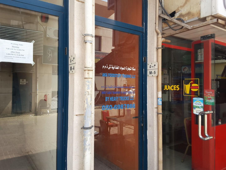 HiDubai-business-aka-foodstuff-trading-food-beverage-supermarkets-hypermarkets-grocery-stores-ras-al-khor-industrial-3-dubai-2