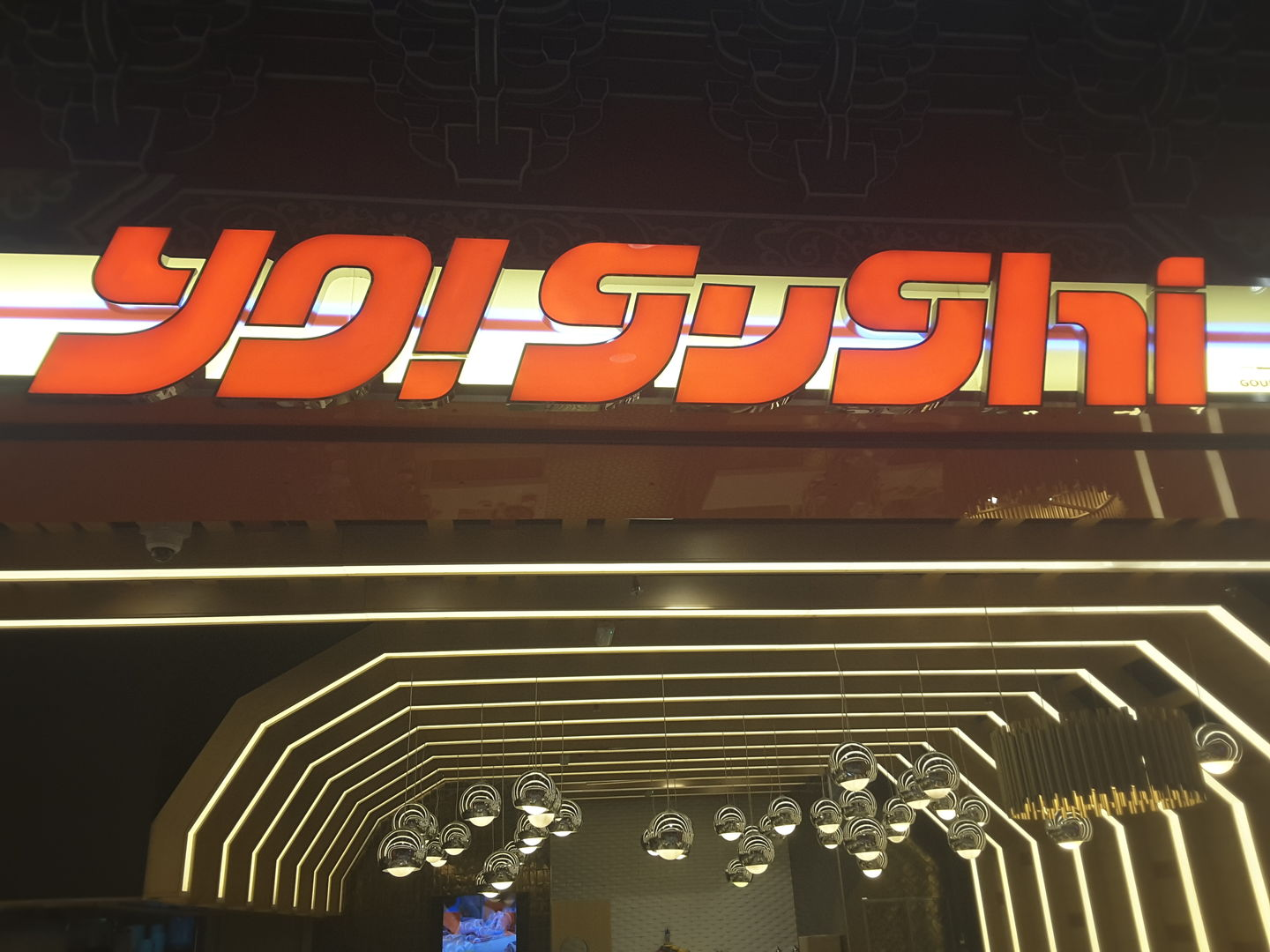 HiDubai-business-yo-sushi-food-beverage-restaurants-bars-ibn-batuta-jebel-ali-1-dubai-2