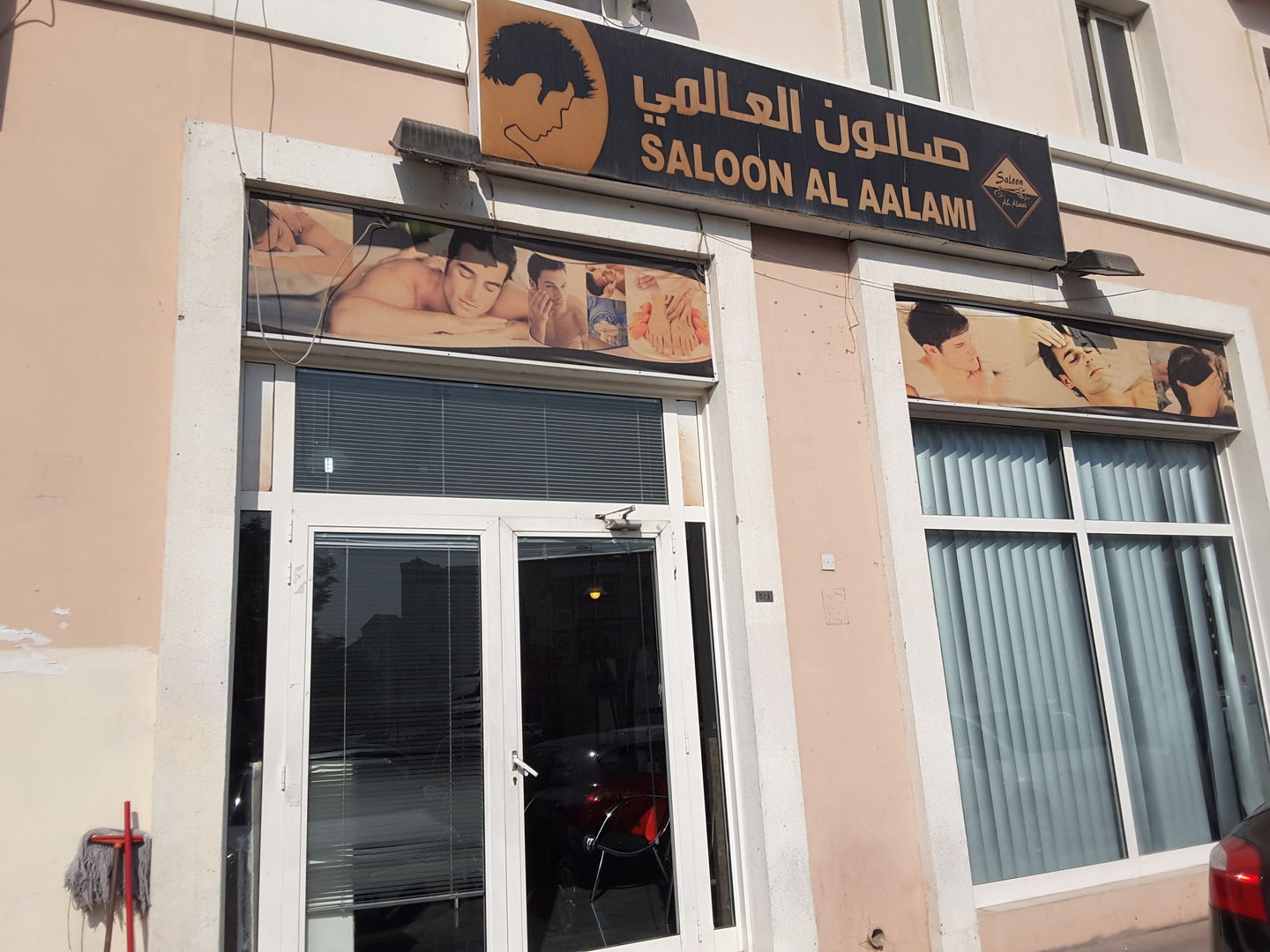HiDubai-business-saloon-al-aalami-beauty-wellness-health-beauty-salons-international-city-warsan-1-dubai-2