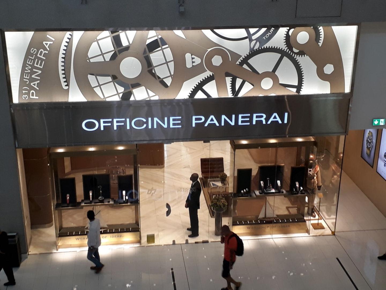 HiDubai-business-officine-panerai-shopping-watches-eyewear-burj-khalifa-dubai-2
