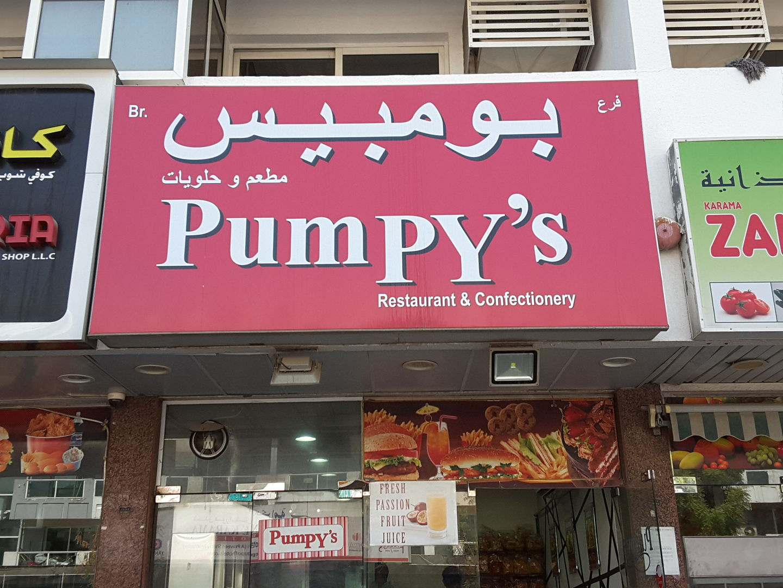 HiDubai-business-pumpys-food-beverage-bakeries-desserts-sweets-al-karama-dubai-2