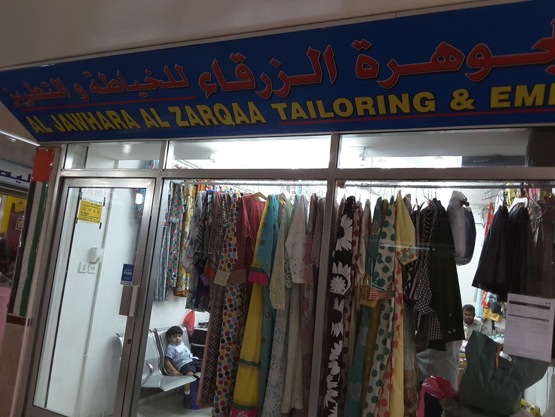 HiDubai-business-al-jawhara-al-zarqaa-tailoring-embroidery-home-tailoring-al-rashidiya-dubai-2