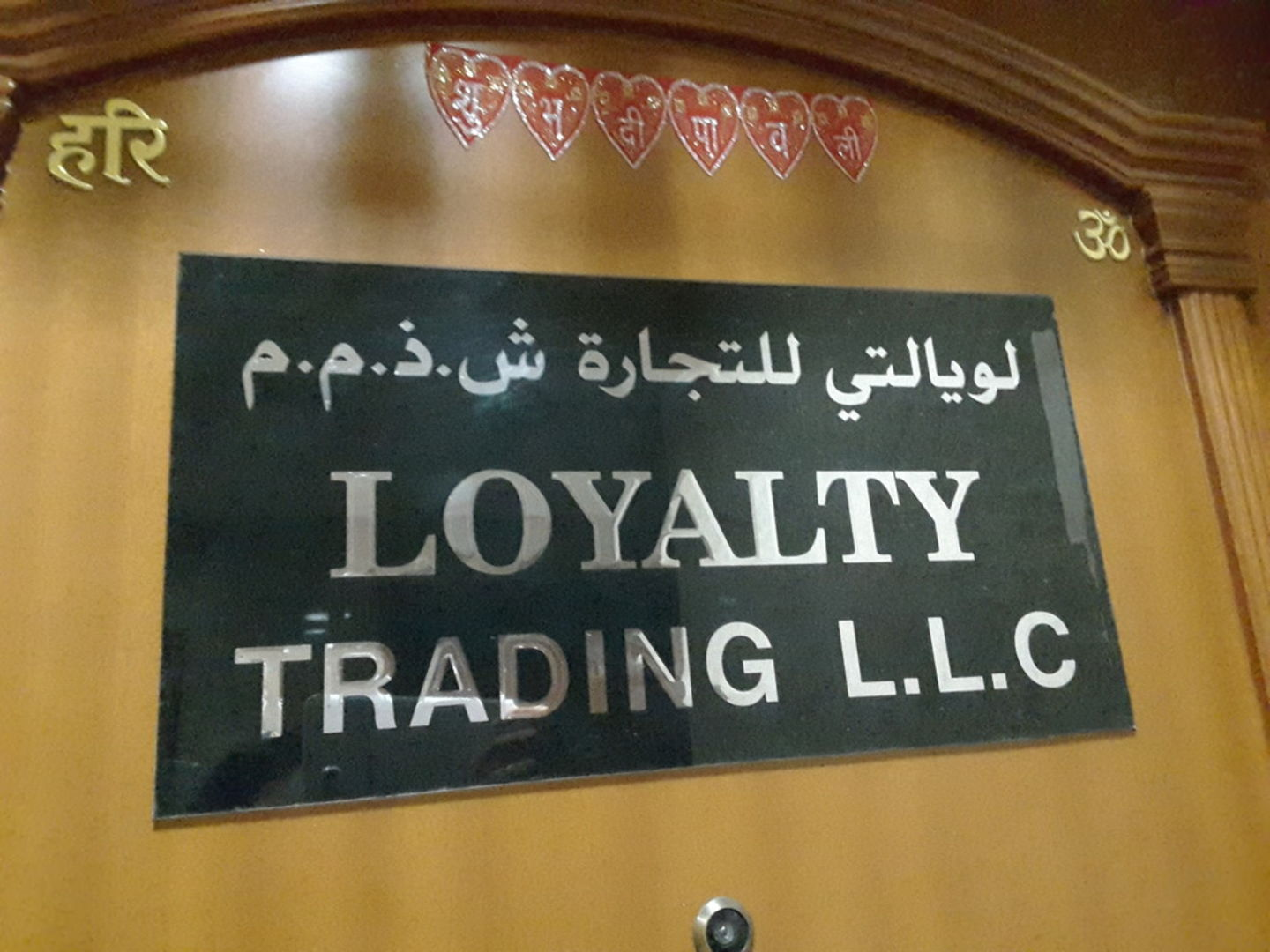 HiDubai-business-loyalty-trading-b2b-services-distributors-wholesalers-al-fahidi-al-souq-al-kabeer-dubai-2