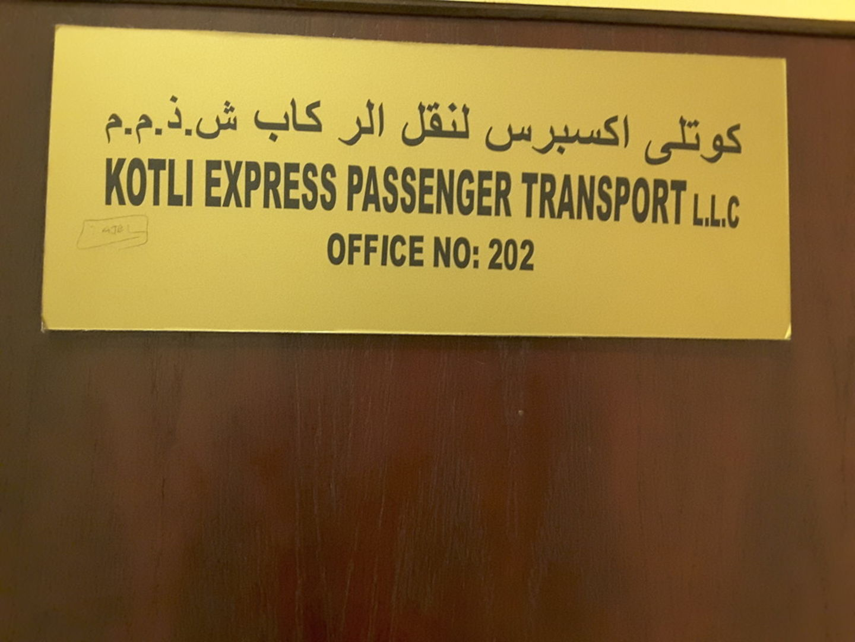 HiDubai-business-kotli-express-passenger-transport-transport-vehicle-services-car-rental-services-al-muteena-dubai-2