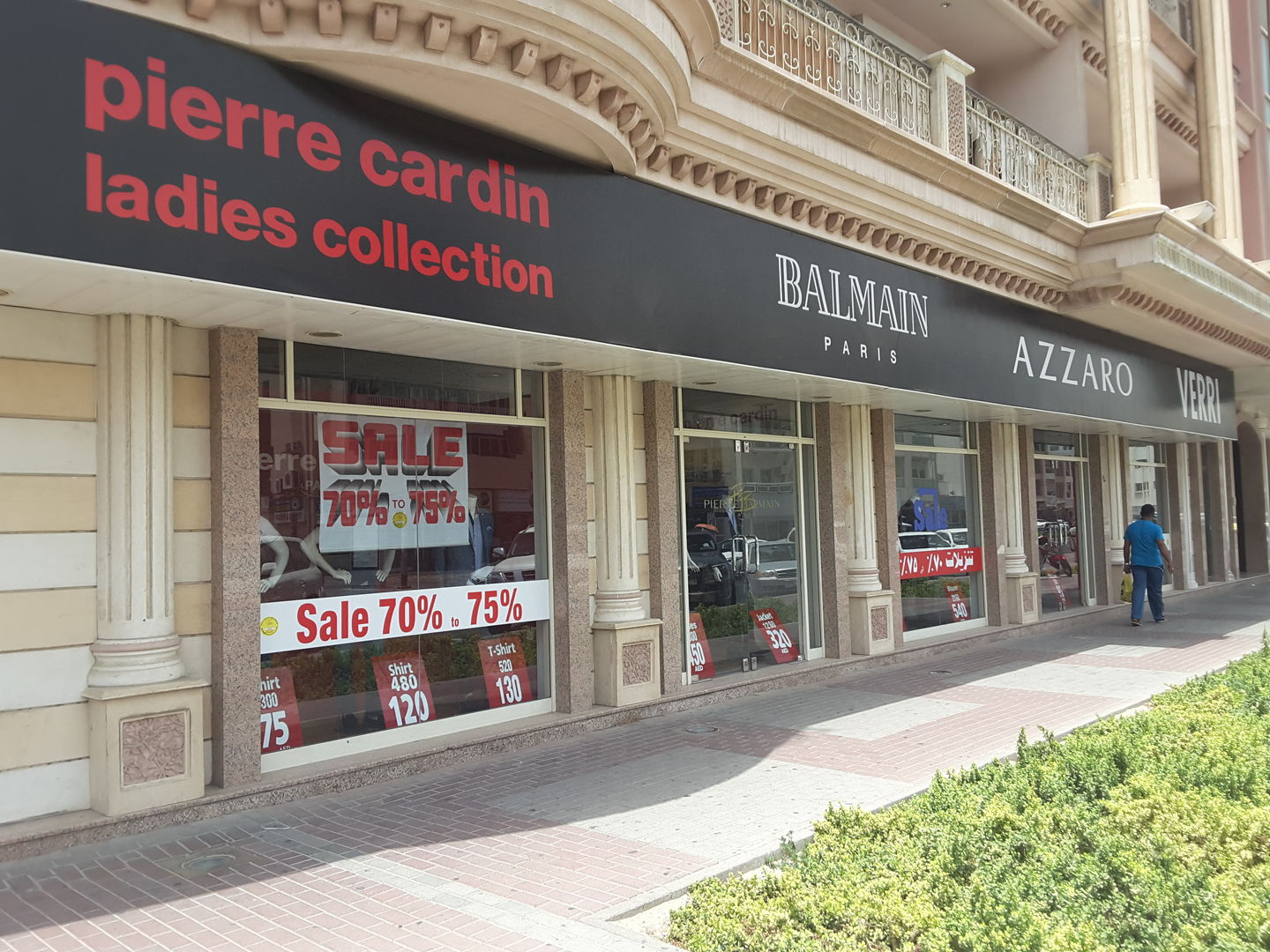 HiDubai-business-pierre-cardin-shopping-apparel-al-karama-dubai-2