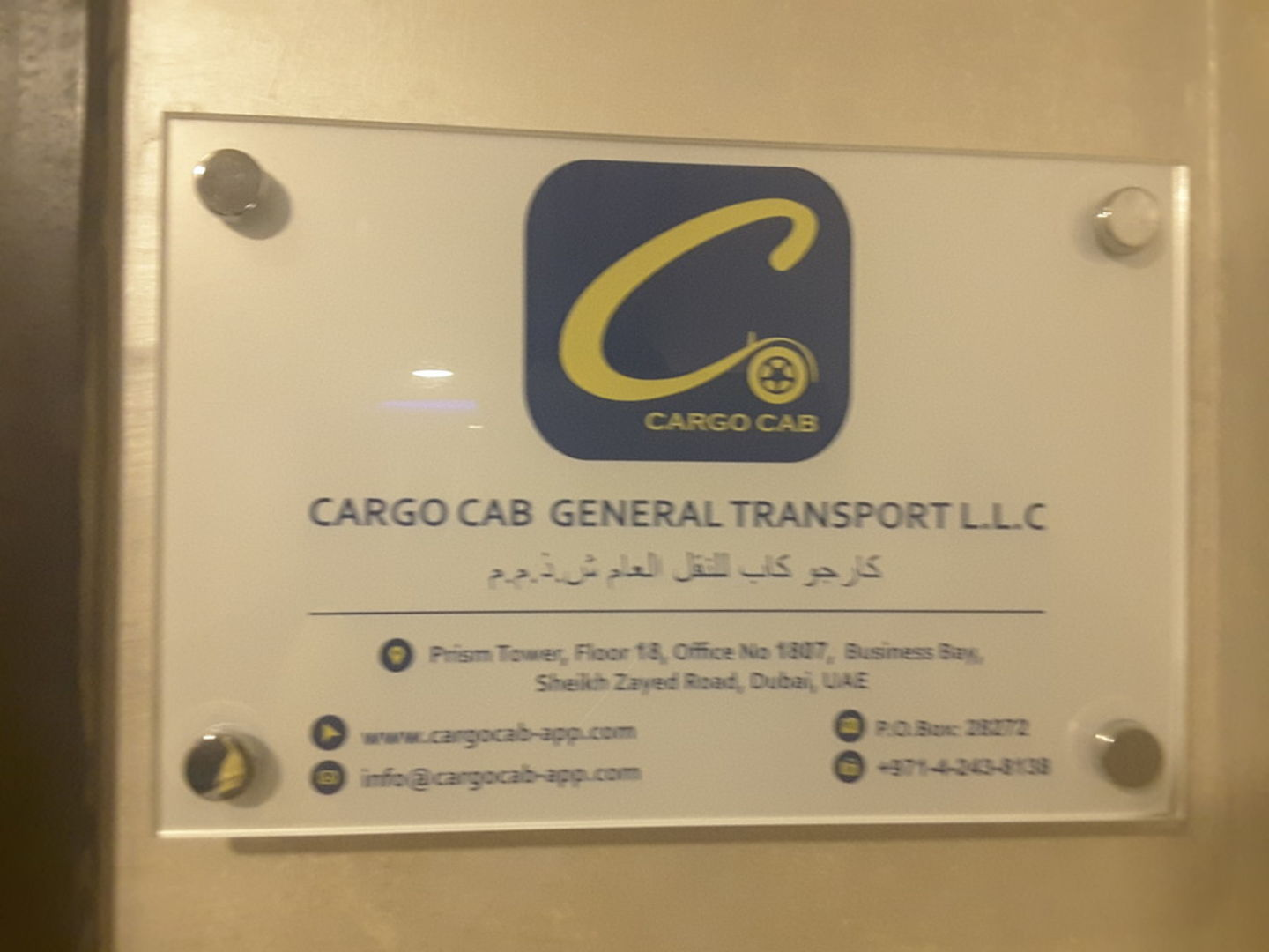 Walif-business-cargo-cab-general-transport