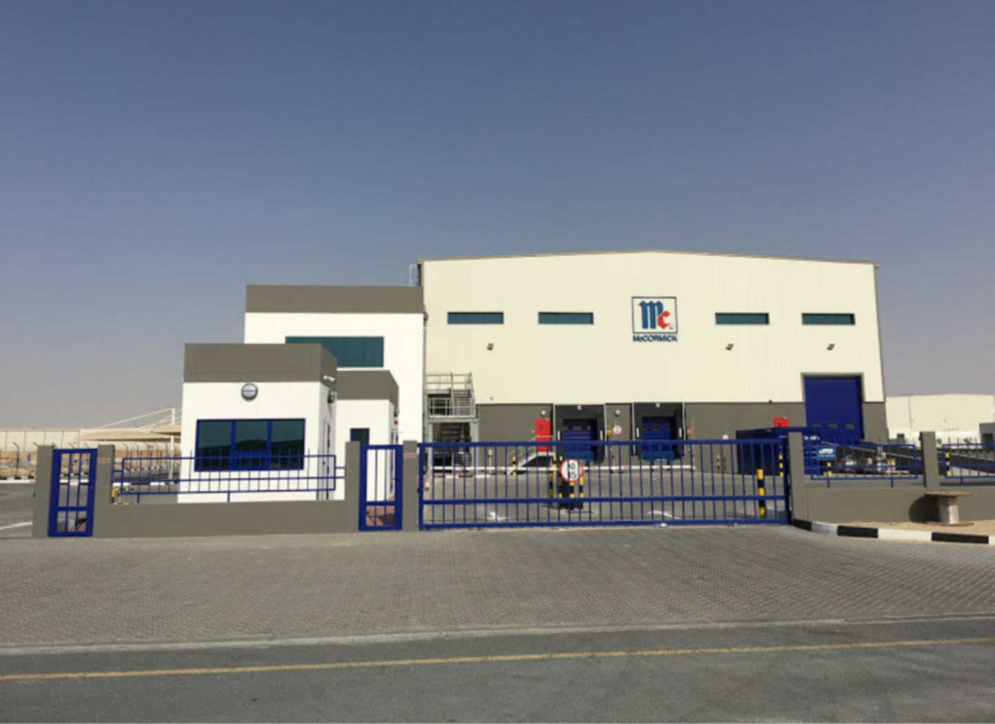 HiDubai-business-mccormick-kutas-middle-east-food-beverage-catering-services-jebel-ali-industrial-2-dubai-2