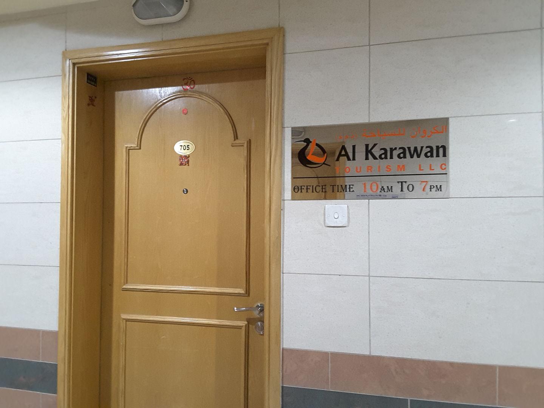 HiDubai-business-al-karawan-tourism-hotels-tourism-local-tours-activities-port-saeed-dubai-2