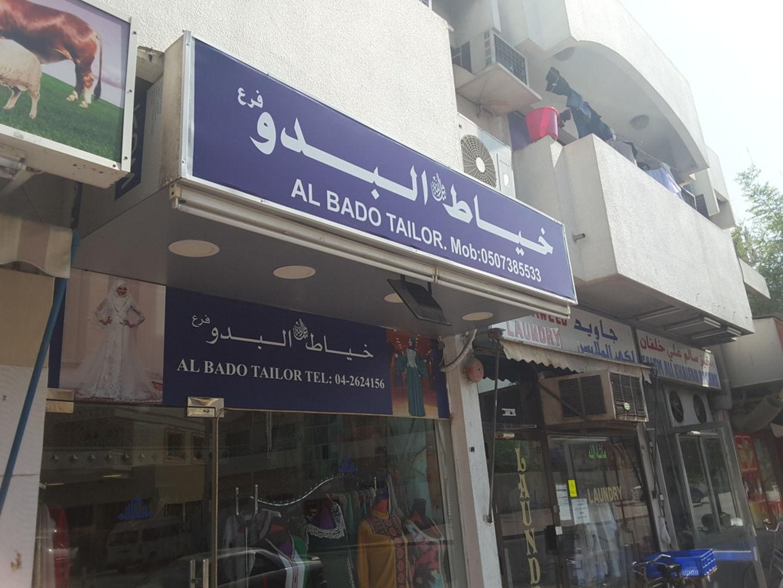 HiDubai-business-al-bado-tailoring-home-tailoring-hor-al-anz-dubai-2