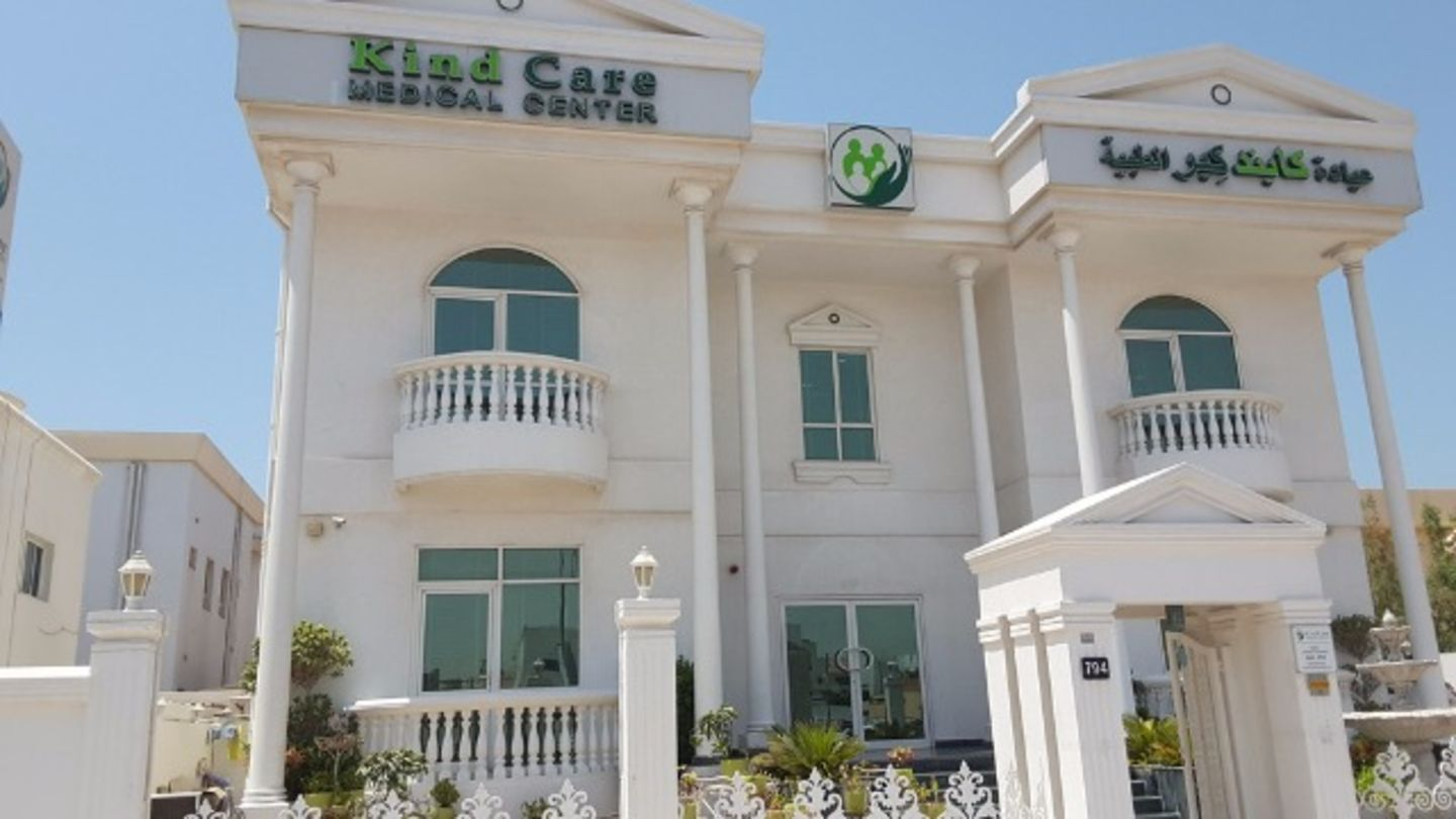 HiDubai-business-kind-care-medical-centre-beauty-wellness-health-hospitals-clinics-umm-suqeim-2-dubai-2