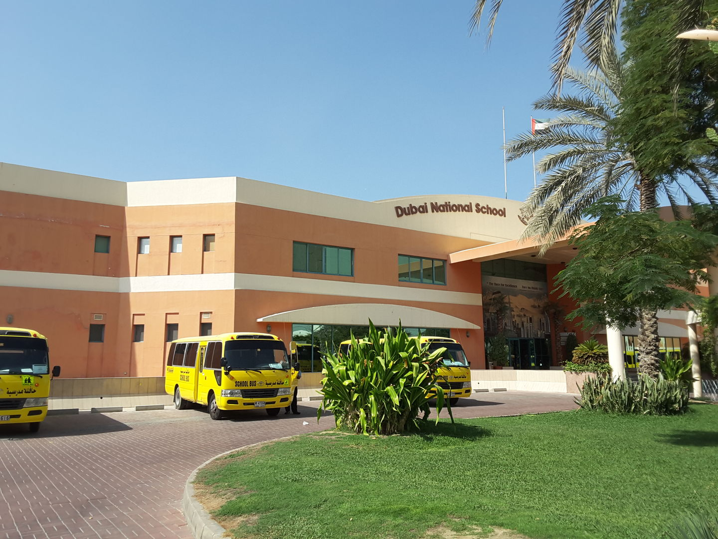 HiDubai-business-dubai-national-school-al-twar-education-schools-al-qusais-1-dubai-2