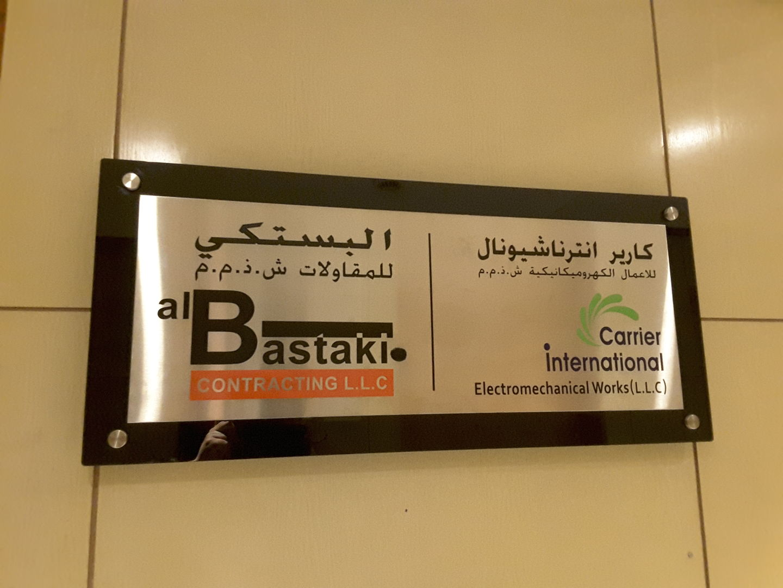 HiDubai-business-al-bastaki-contracting-construction-heavy-industries-construction-renovation-port-saeed-dubai-2