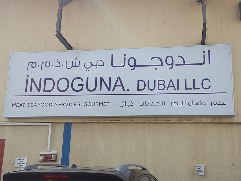 HiDubai-business-indoguna-dubai-b2b-services-food-stuff-trading-al-quoz-3-dubai-2