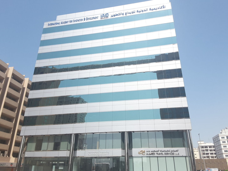 HiDubai-business-persisland-events-organizers-b2b-services-event-management-riggat-al-buteen-dubai-2