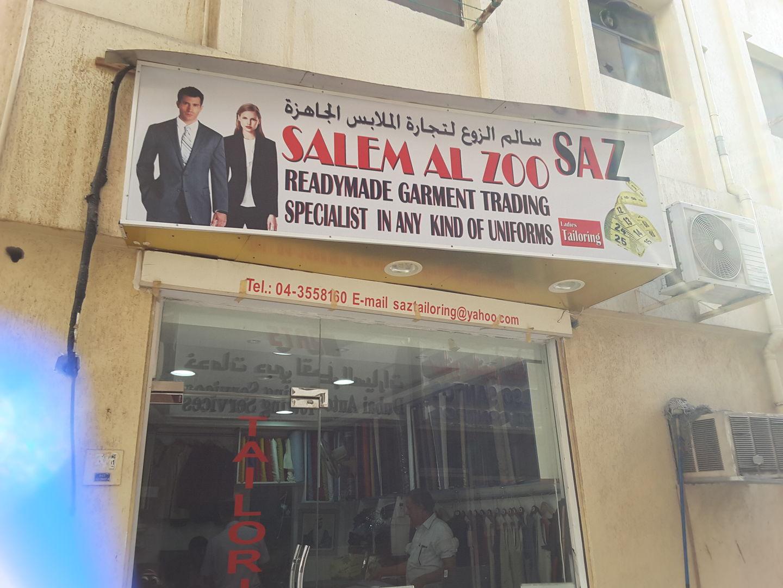 HiDubai-business-salem-al-zoo-readymade-garment-trading-home-tailoring-al-fahidi-al-souq-al-kabeer-dubai-2