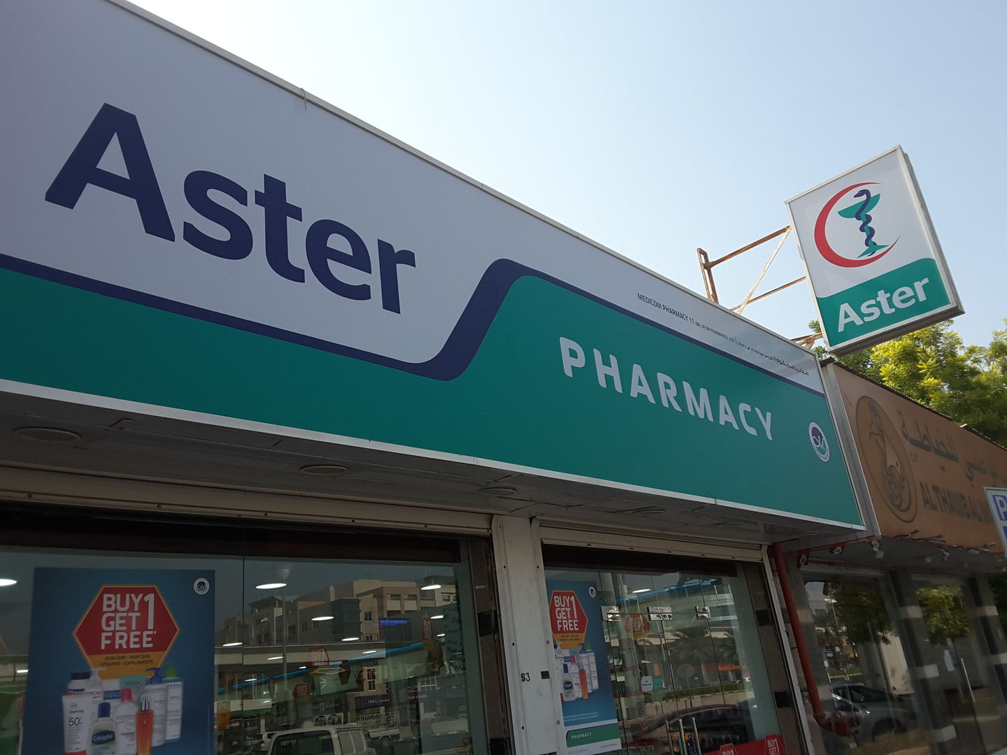 HiDubai-business-aster-pharmacy-beauty-wellness-health-pharmacy-al-twar-2-dubai-2